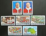 Poštovní známky Burundi 1969 Papež Pavel VI. v Africe Mi# 506-12