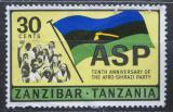 Poštovní známka Zanzibar 1967 Založení strany Afro-Shirazi Mi# 349