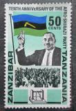 Poštovní známka Zanzibar 1967 Abeid Amani Karume Mi# 350