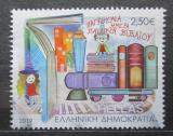 Poštovní známka Řecko 2019 Děti a známky Mi# N/N