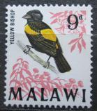 Poštovní známka Malawi 1968 Vida africká Mi# 97