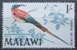 Poštovní známka Malawi 1968 Vlha núbijská Mi# 98