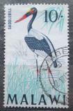 Poštovní známka Malawi 1968 Čáp sedlatý Mi# 103 Kat 12€
