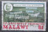 Poštovní známka Malawi 1974 Letecký pohled na Lilongwe Mi# 221