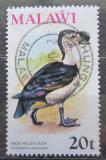 Poštovní známka Malawi 1975 Pižmovka hřebenatá Mi# 236