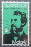 Poštovní známka Malawi 1976 Alexander Graham Bell Mi# 259