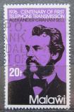 Poštovní známka Malawi 1976 Alexander Graham Bell Mi# 261