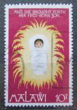 Poštovní známka Malawi 1976 Vánoce, jezulátko Mi# 274