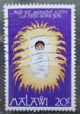 Poštovní známka Malawi 1976 Vánoce, jezulátko Mi# 275