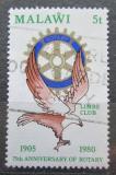 Poštovní známka Malawi 1980 Rotary Intl., 75. výročí Mi# 340