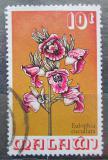 Poštovní známka Malawi 1975 Orchidej Mi# 247