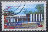 Poštovní známka Malawi 1991 Pošta Mangochi Mi# 571