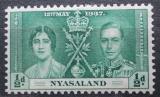 Poštovní známka Ňasko, Malawi 1937 Královský pár Mi# 49