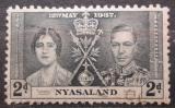 Poštovní známka Ňasko, Malawi 1937 Královský pár Mi# 51