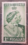 Poštovní známka Ňasko, Malawi 1948 Královský pár Mi# 87