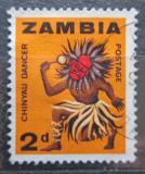 Poštovní známka Zambie 1964 Tanečník Mi# 3