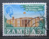 Poštovní známka Zambie 1965 Vládní budova, Lusaka Mi# 22