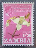 Poštovní známka Zambie 1965 Plamének Mi# 24
