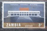 Poštovní známka Zambie 1967 Budova Národního shromáždění Mi# 30