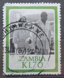 Poštovní známka Zambie 1986 Královna Alžběta II. Mi# 355