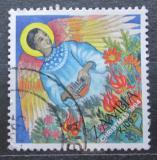 Poštovní známka Zambie 1995 Vánoce Mi# 647