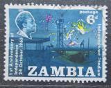 Poštovní známka Zambie 1965 Ohňostroj nad stadionem Mi# 23