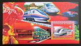 Poštovní známka Guinea 2006 Čínské lokomotivy Mi# Block 1043