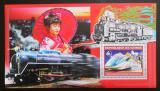 Poštovní známka Guinea 2006 Japonské lokomotivy Mi# Block 1047