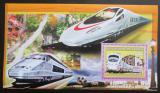 Poštovní známka Guinea 2006 Vysokorychlostní vlaky Mi# Block 1051