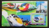 Poštovní známka Guinea 2006  Vysokorychlostní vlaky Mi# Block 1053