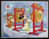 Poštovní známka Grenada Gren. 1994 Disney, PHILAKOREA Mi# Block 311