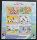 Poštovní známky Gambie 1997 Disney, Mickey Mouse Mi# 2537-42
