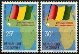 Poštovní známky Guinea 1960 Mapa a vlajka Mi# 54-55
