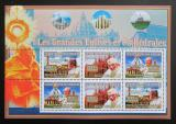Poštovní známky Guinea 2007 Papeži a katedrály Mi# 4827-29 Bogen Kat 15€