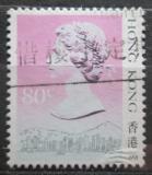 Poštovní známka Hongkong 1991 Královna Alžběta II. Mi# 512 V