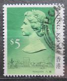 Poštovní známka Hongkong 1987 Královna Alžběta II. Mi# 518 I