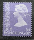 Poštovní známka Hongkong 1977 Královna Alžběta II. Mi# 334 v