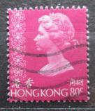 Poštovní známka Hongkong 1977 Královna Alžběta II. Mi# 336 v