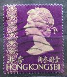 Poštovní známka Hongkong 1975 Královna Alžběta II. Mi# 304 v x