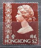 Poštovní známka Hongkong 1975 Královna Alžběta II. Mi# 305 v x