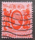 Poštovní známka Hongkong 1982 Královna Alžběta II. Mi# 397