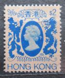Poštovní známka Hongkong 1982 Královna Alžběta II. Mi# 399