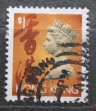 Poštovní známka Hongkong 1992 Královna Alžběta II. Mi# 660