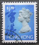 Poštovní známka Hongkong 1992 Královna Alžběta II. Mi# 662