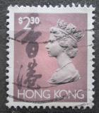 Poštovní známka Hongkong 1992 Královna Alžběta II. Mi# 665