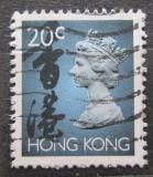 Poštovní známka Hongkong 1993 Královna Alžběta II. Mi# 701