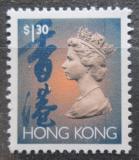 Poštovní známka Hongkong 1993 Královna Alžběta II. Mi# 702