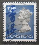 Poštovní známka Hongkong 1993 Královna Alžběta II. Mi# 704
