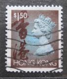 Poštovní známka Hongkong 1995 Královna Alžběta II. Mi# 745