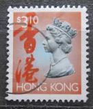 Poštovní známka Hongkong 1996 Královna Alžběta II. Mi# 774